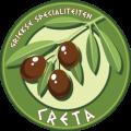 Bestel de lekkerste Griekse specialiteiten bij ons in Aalsmeer of Ter Aar. Gemakkelijk online bestellen & betalen via iDeal. Eet smakelijk!